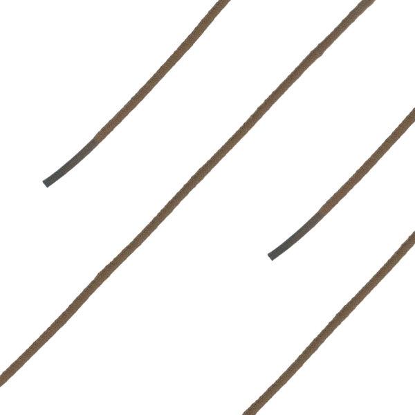 HAIX Schnürsenkel SCOUT 2.0 brown